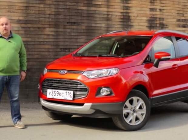Тест-драйв Ford EcoSport: минимизация потерь (ВИДЕО)