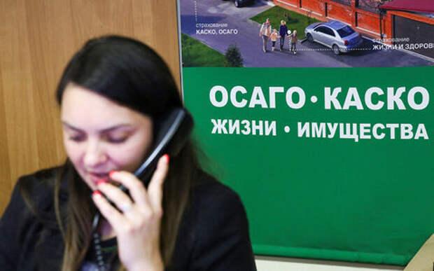 Каско и ОСАГО объединятся и подешевеют - Медведев дал поручение