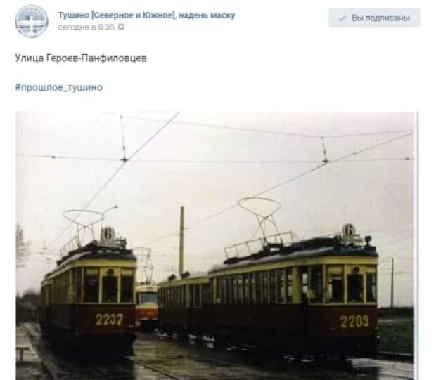 Фото дня: трамвайное депо в начале 70-х