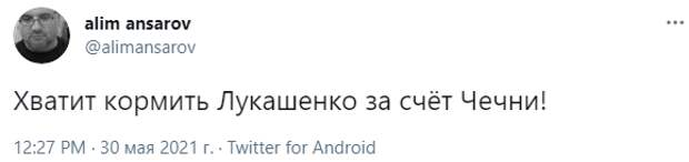 Все выходные соцсети работали над мемами и картинками про встречу Путина и Лукашенко. Вот 15 лучших