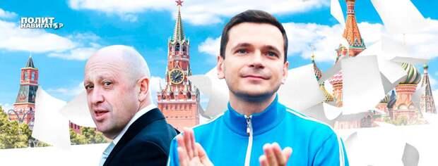 Либеральная оппозиция празднует победу в суде над «поваром Путина»