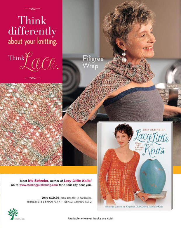 Creativ knitting №9 2007 - 紫苏 - 紫苏的博客