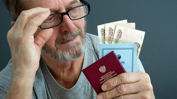 Совфед назвал условие индексации пенсий работающим пенсионерам