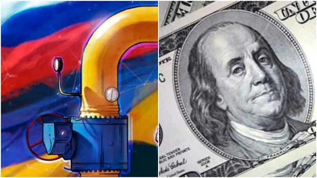 """Украинский политолог объяснил, почему Киев не получит миллиарды """"Газпрома"""" / Коллаж: ФБА """"Экономика сегодня"""""""