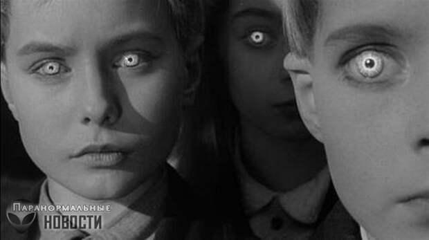 Дети с БЕЛЫМИ глазами