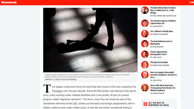 Скриншот страницы newsweek.com