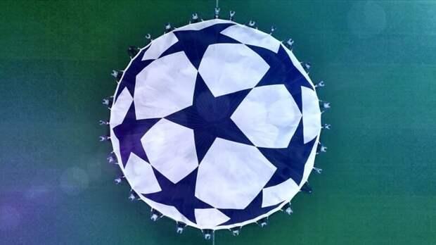 Число клубов-участников Лиги чемпионов увеличится с 2024 года