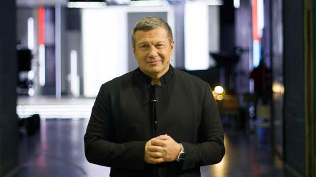 """""""В 90-е мы позволили своровать наши недра"""": Соловьёв напомнил о разграблении народа"""