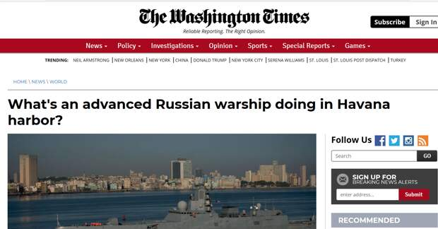 Юрий Селиванов: Для США пришло время вилять хвостом
