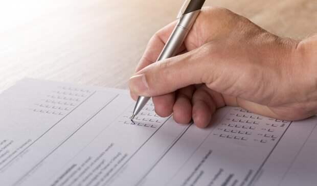 Голосование за лучшие народные проекты началось в Волгоградской области