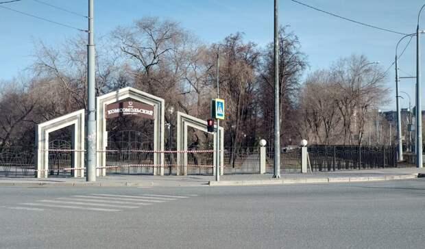 Власти Тюмени решили обновить детские площадки вКомсомольском сквере за8млн рублей