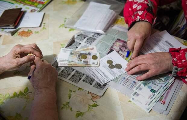 Пенсионный фонд уведомит граждан о доплатах к пенсии