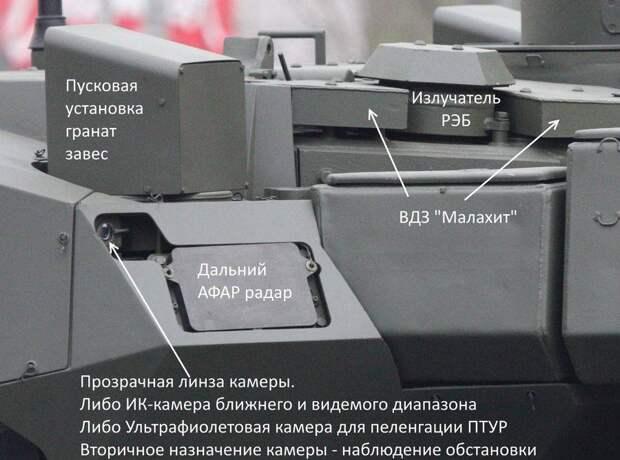 Т-14 «Армата» неуязвим для американских «Джавелинов»