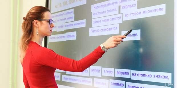 Школа №1359 в Выхине-Жулебине вошла в олимпиадный навигатор столицы по четырем профилям