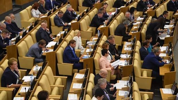 Он американец: Иностранное гражданство депутата вызвало скандал в Госдуме