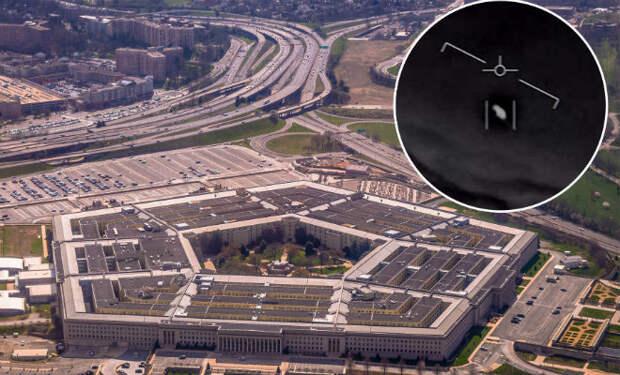 США рассекретили документы о параллельной Вселенной