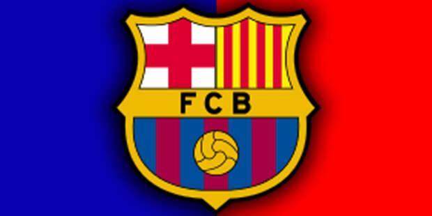 «Барселона» заинтересовалась воспитанником «Чертаново»