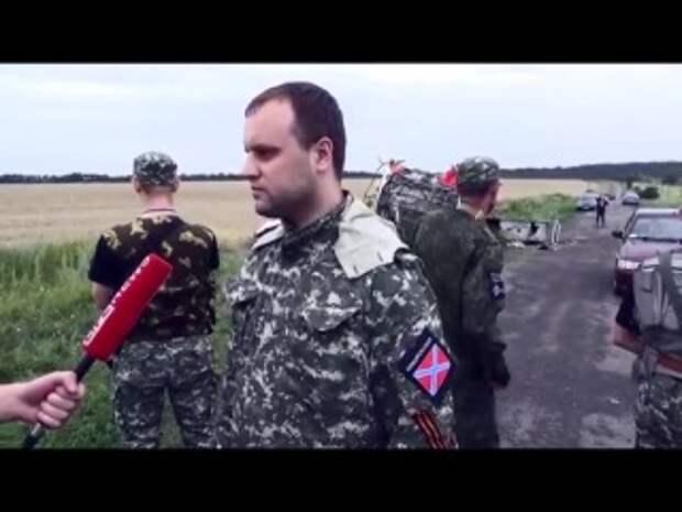 Интервью Павла Губарева на месте падения Боинга