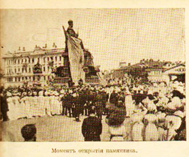 Открытие памятника Александру III. 30 мая 1912 г. Москва.