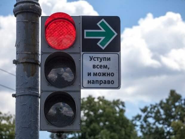 Эксперимент с «поворотом направо на красный» в столице признали неудачным