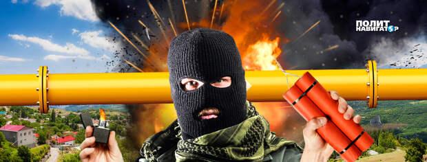 Взорвавшие газопровод в Крыму диверсанты дали признательные показания