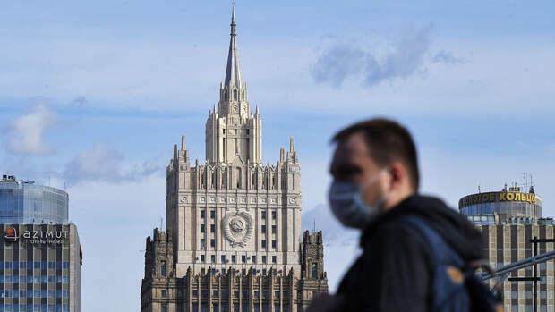 МИД опубликовал имена американских чиновников, попавших под санкции РФ