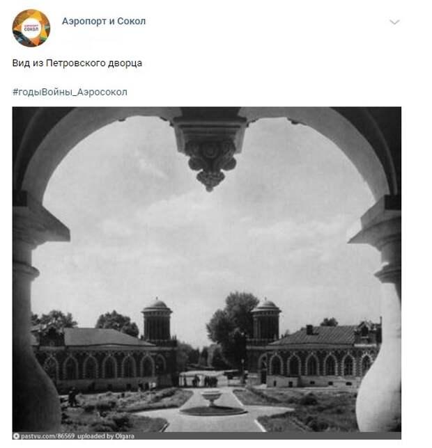 Фото дня: вид из Петровского путевого дворца