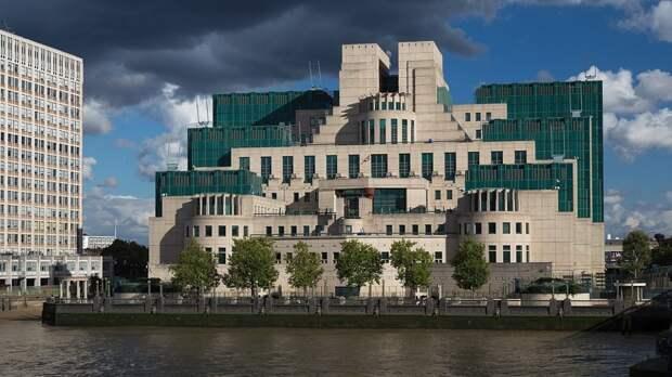 Британская разведка приступила к поискам специалиста по новейшему оружию