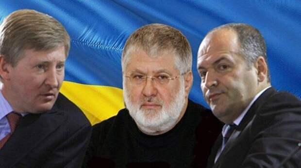 Как «богатеют» олигархи Украины. Откуда деньги, Зин?