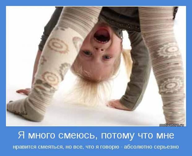 Возможные ошибки при оформлении детской комнаты - Статьи - Мебель66