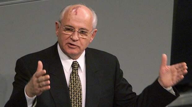 Guardian: Горбачёв больше всех сделал для Европы, но остался загадкой
