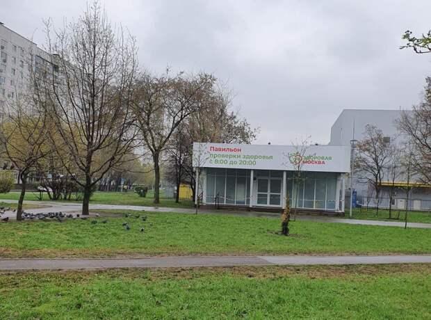 В сквере на Санникова откроют павильон «Здоровая Москва»
