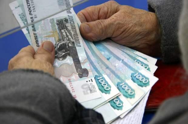 В Госдуме предложили компенсировать россиянам недополученные пенсии