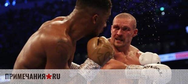 Боксер из Крыма завоевал сразу три титула чемпиона мира