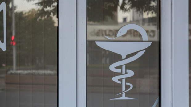 ВРостове-на-Дону аптеку наПушкинской оштрафовали заотсутствие лекарств