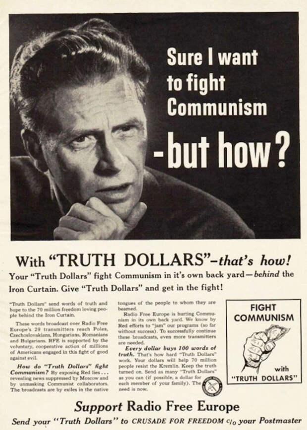 Самые дикие плакаты с антисоветской агитаций