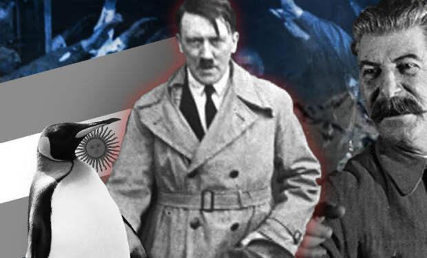 Генерал Ивашов: куда спрятался Гитлер