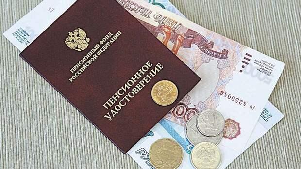 Назван максимально возможный размер пенсии в РФ