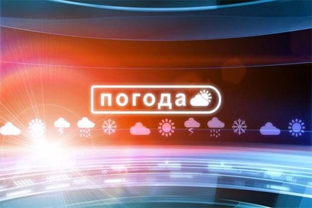 Прогноз погоды в ЛНР на 18 мая
