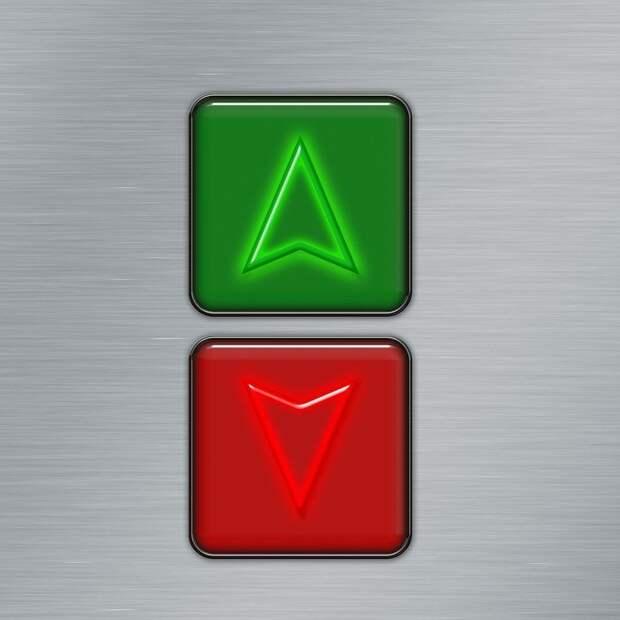 Кнопка, На, От, Ниже, Высокая, Стрелка, Вверх, Вниз