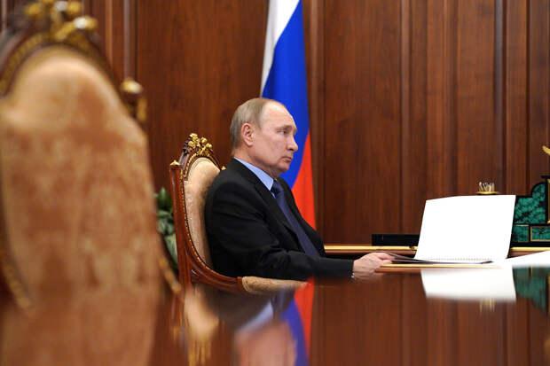 Путин поручил добиться роста доходов в отстающих регионах