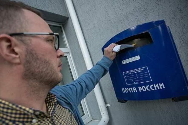 «Проект»: Кремль собирается ввести дистанционное голосование на выборах