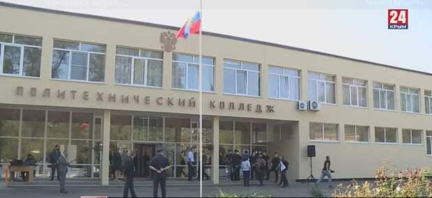 Трагедия в Керчи: В политехническом колледже вспоминают жертв взрыва