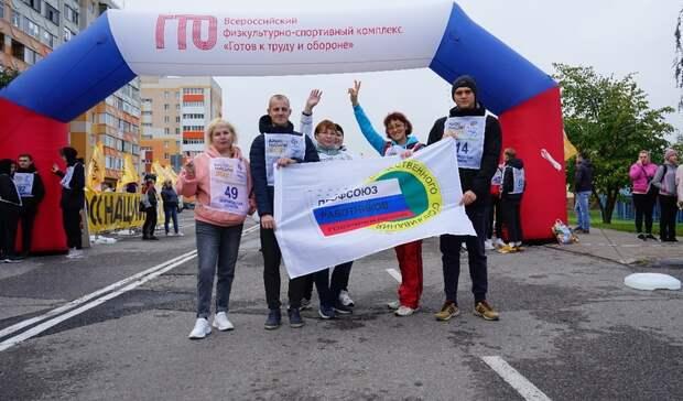 В«Кроссе нации— 2021» приняли участие более 500 белгородцев