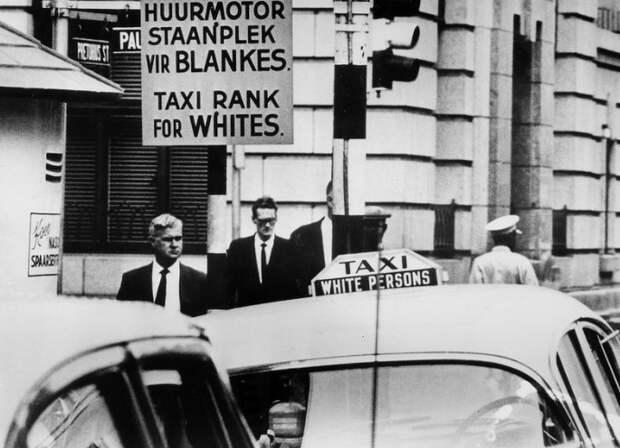 5 исторических фактов об апартеиде в ЮАР, который запрещал чернокожим ходить по земле для белых