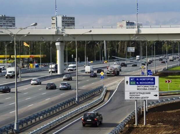 Москве и Подмосковью дадут 50 млрд рублей на решение транспортных проблем