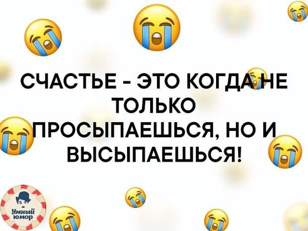 Улыбнемся в пятницу)))