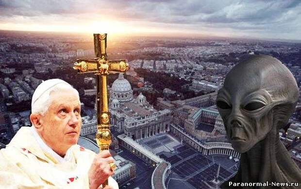 Отношение разных религий к инопланетянам