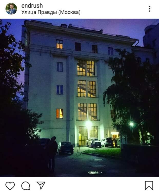 Фото дня: осенний вечер на улице Правды