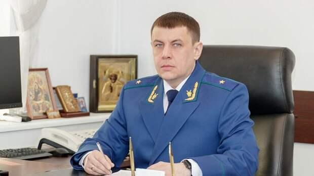 Путин назначил нового прокурора вРостовской области